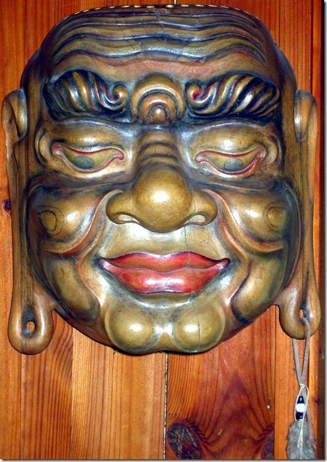maske-ego-sammlung-arkis